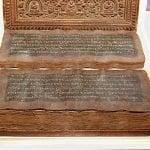 Buddha Weekly tibetan sutra Buddhism