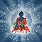 Buddha Weekly 0Mantra around medicine buddha