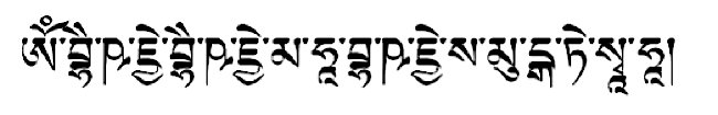Medicine Buddha's mantra in Tibetan Script. Transliterated, it is pronounced: Tayata Om Bhekandze Bhekandze Maha Bhekandze Raja Samudgate Soha.