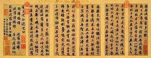 Buddha Weekly 0Heart Sutra Caligraphy by Hannya Shinkyo
