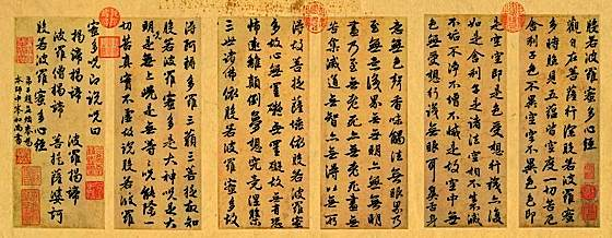 Chanting the heart sutra, or hand copying with calligraphy and pen are considered very powerful practices by many.