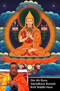 Lama Tsong Khapa enthroned on a lotus, with mantra and inset of Zasep Rinpoche