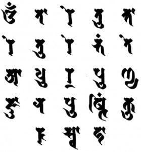 White Tara's mantra in sanskrit script.