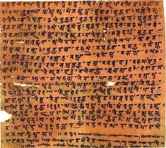 Buddha-Weekly-Prajnyaparamitaa_Hridaya_heart_sutra-Buddhism