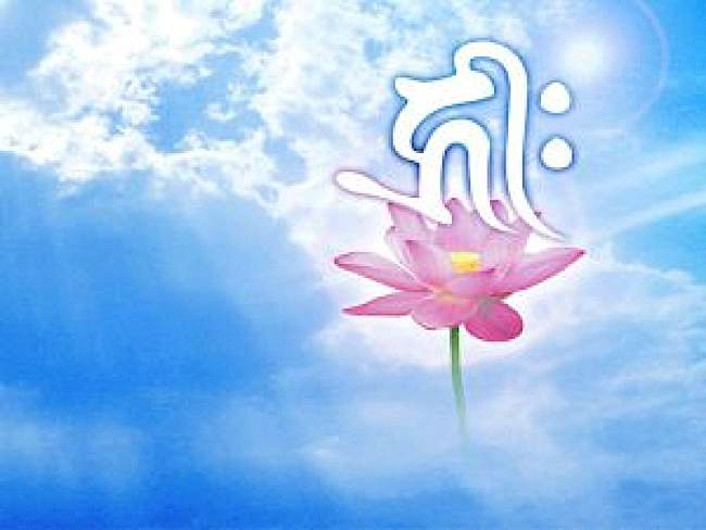 The lotus flower itself is symbolic of compassion. Visualizing a lotus with the HRIH syllable in sanskrit. Hrih is the Bija of both Avalokitesvara and his spiritual father Amitabha.