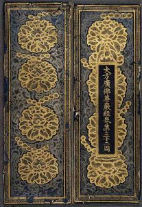 Buddha Weekly Korean sutra covers Avatamsaka sutra c.1400 BL Or. 7377 Buddhism