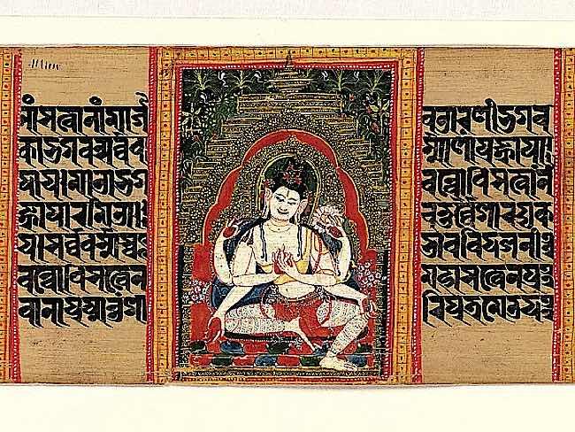 Six-Armed Avalokiteshvara Expounding the Dharma: Folio from a Manuscript of the Ashtasahasrika Prajnaparamita (Perfection of Wisdom) | India (West Bengal)