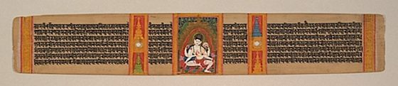 Buddha Weekly Heart Sutra Avalokitesvara expounds wisdom Buddhism