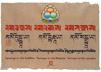 Buddha Weekly Three Jewels of Refuge Buddhism
