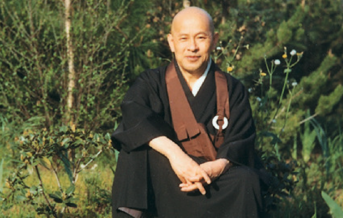 """""""When you do something, you should burn yourself up completely, like a good bonfire, leaving no trace of yourself."""" — Shunryu Suzuki"""
