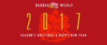 May all beings have happiness and its causes! Wishing you a healthy and peaceful Holiday and New Year from Buddha Weekly.