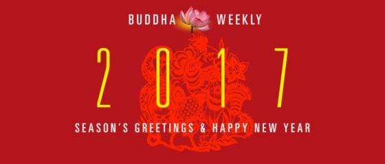 buddhaWeekly greeting 2017 1