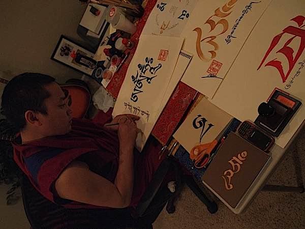 Buddha Weekly Chaphur Rinpoche caligraphy Buddhism