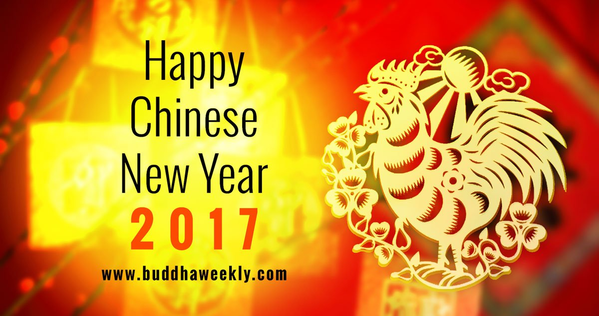 Happy chinese new year year of the fire rooster 2017 buddha happy chinese new year year of the fire rooster 2017 buddha weekly buddhist practices mindfulness meditation m4hsunfo