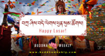 Happy Losar: How to Bring in the Auspiciousness of the Fire Bird and Celebrate the Traditions and Fun of Tibetan New Year of the Rooster. Tashi Delek!