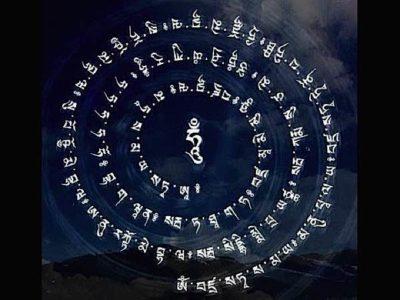Buddha Weekly Vajrasatva mantra visualized surrounding Hum syllable Buddhism