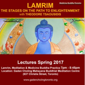 Gaden Choling Poster Lectures Spring 2017