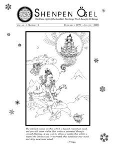 upadesha teachings from Venerable Kenchen Thrangu Rinpoche pdf