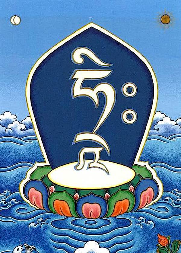 Buddha Weekly Hrih on a lotus Buddhism