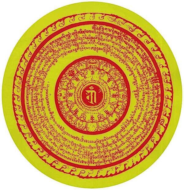 Buddha Weekly usnisa vijaya dharani wheel Buddhism