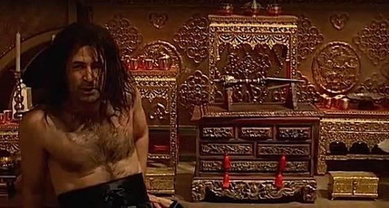 Buddha Weekly Cranston and the Tulku 1994 Phurba on altar Buddhism