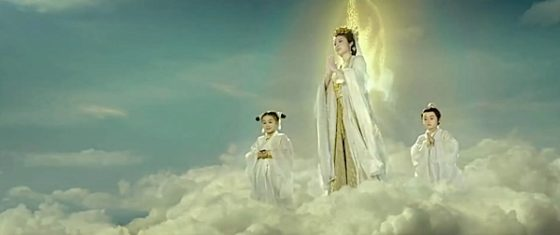 Buddha Weekly Guan yin in the clouds with her assistants Buddhism 1
