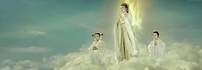 Guan Yin and the ten great protections of the Goddess of Mercy: Avalokiteshvara, Bodhisattva of Compassion