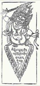 Buddha Weekly Hayagriva Mantra on Phurba Buddhism
