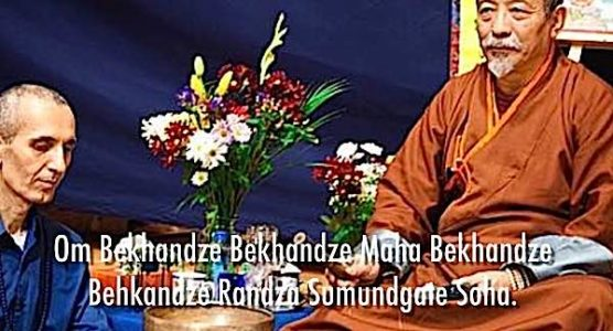 Buddha Weekly Om Bekhandaze Medicine Buddha Mantra with Rinpoche and Theodore Buddhism