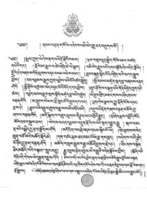 Zasep Rinpoches Long Life Paryer in Tibetan