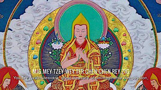 Buddha Weekly 1 Mig Mey Tzey Wey Ter Chen Chen Rey Zig Migtsema mantra Buddhism