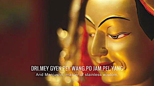 Buddha Weekly 2 Dri Mey Gyen Pey Wang Po Jam Pel Yang Migtsema Lama Tsongkhapa mantra Buddhism