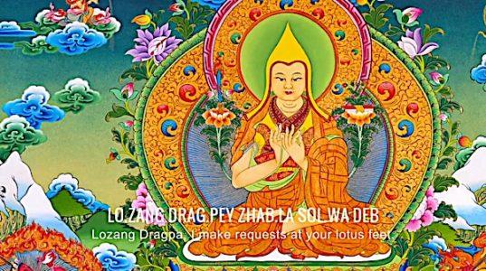 Buddha Weekly 5 Losang Drag pey Zhab la shol wa deb Migtsema mantra Lama Tsongkhapa Buddhism