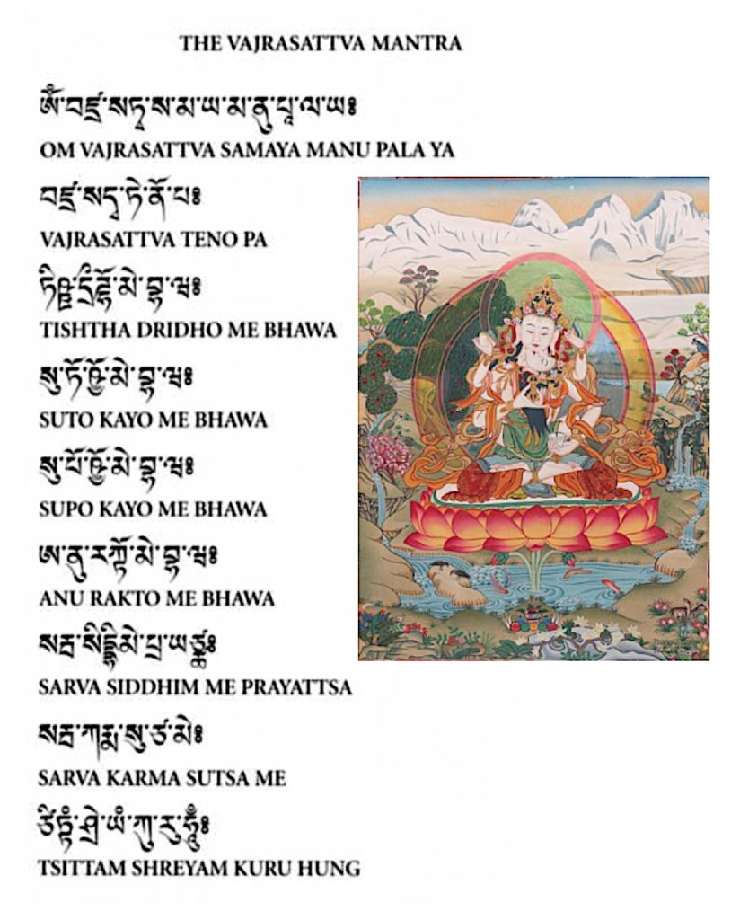 Vajrasattva, the Great Purifyer, among the most powerful and
