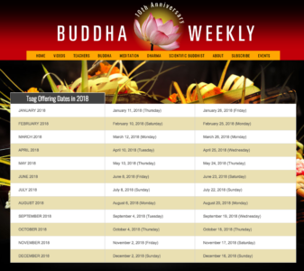 Tsog Offering Dates Buddha Weekly banner