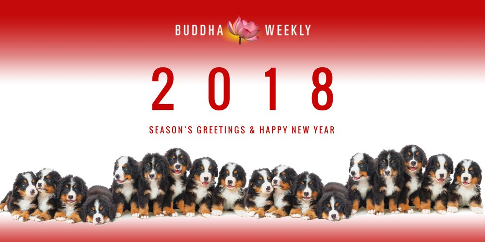 May all beings be happy — Seasons Greetings and Happy 2018 (Year of ...
