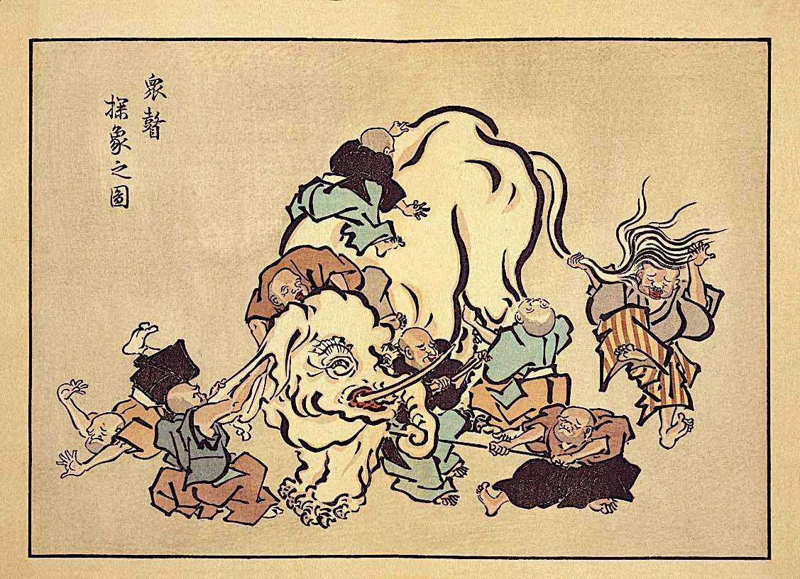 Buddha Weekly 1920px Blind monks examining an elephant Buddhism
