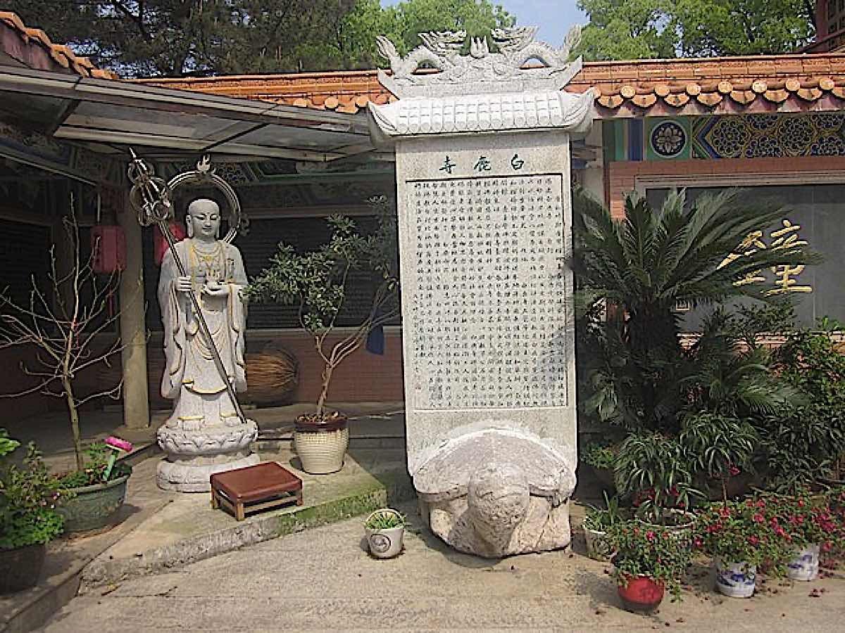 Buddha Weekly 640px Statue of Kshitigarbha White Deer Temple Buddhism