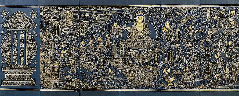 Buddha Weekly Avalokiteshvara Lotus Sutra Chapter 25 Buddhism