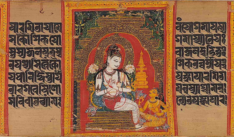 Buddha Weekly Avalokiteshvara expounding Dharma from Prajnaparamita sutra Buddhism
