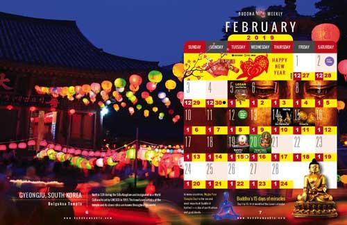 Buddha Weekly Calendar 2019 2 Feb 500