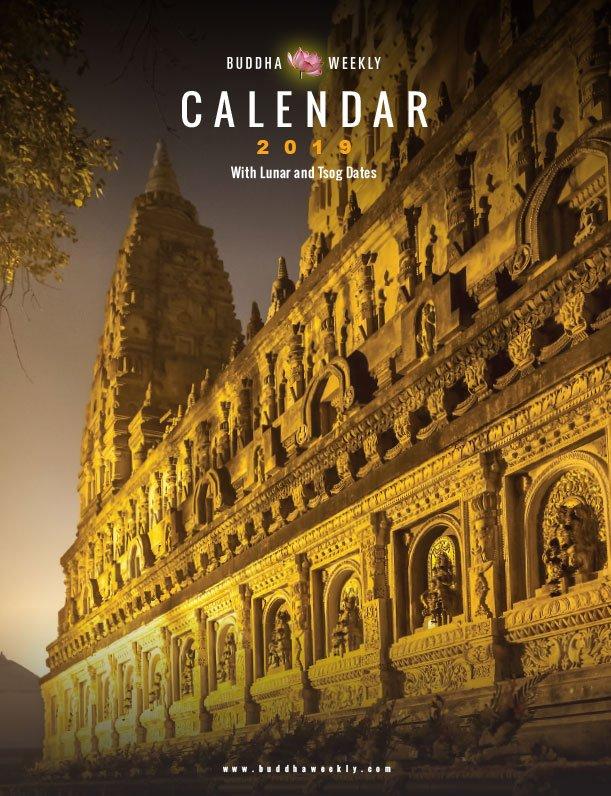 Buddha Weekly 2019 Calendar cover