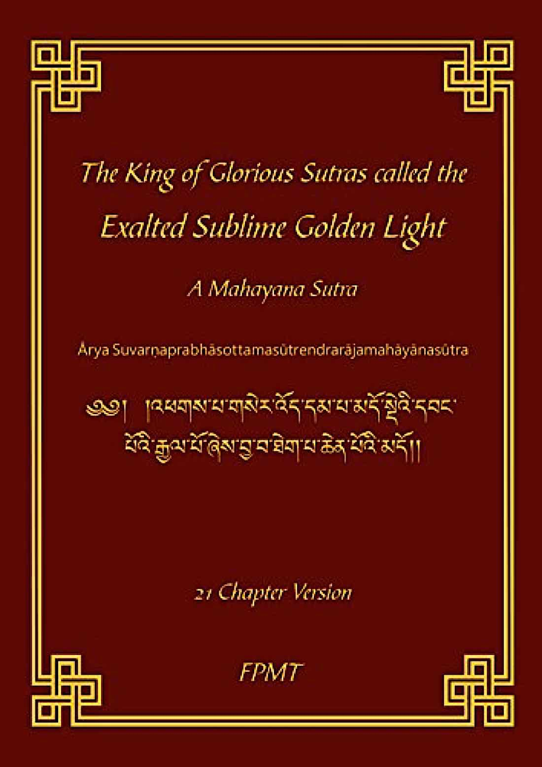 Buddha Weekly Downloadable King of Glorious Sutras Exalted Sublime Golden Lilght Sutra Buddhism