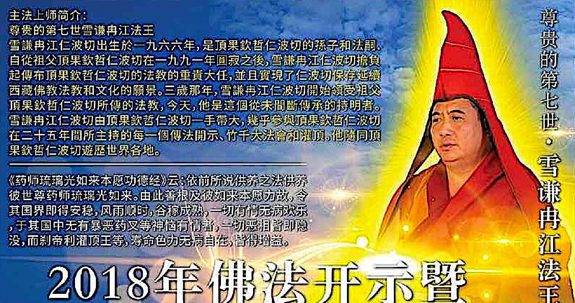 Buddha Weekly Fedature Image HH Buddhism