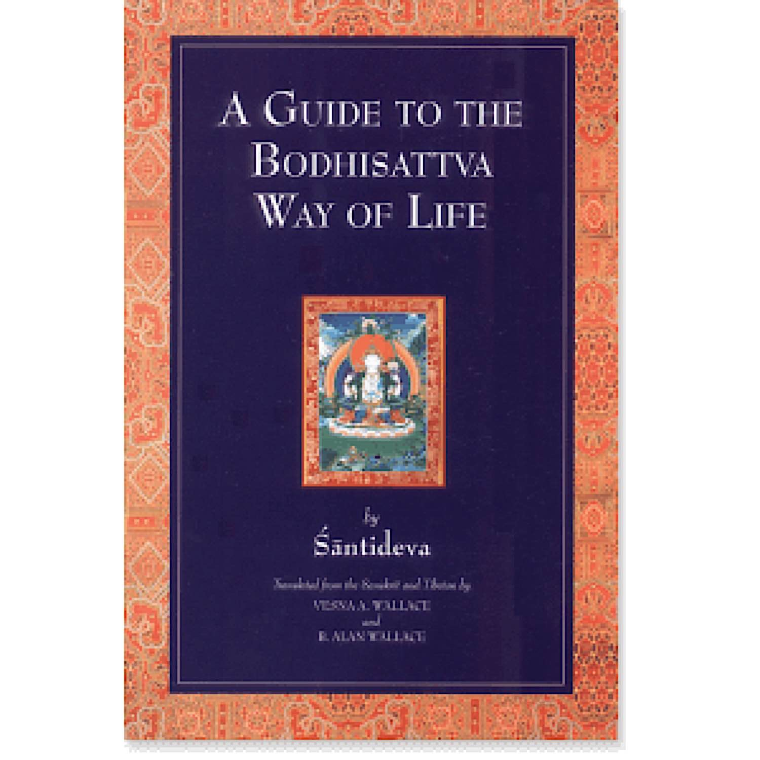 The classic text A Guide to the Bodhisattva Way of Life by Shantideva.