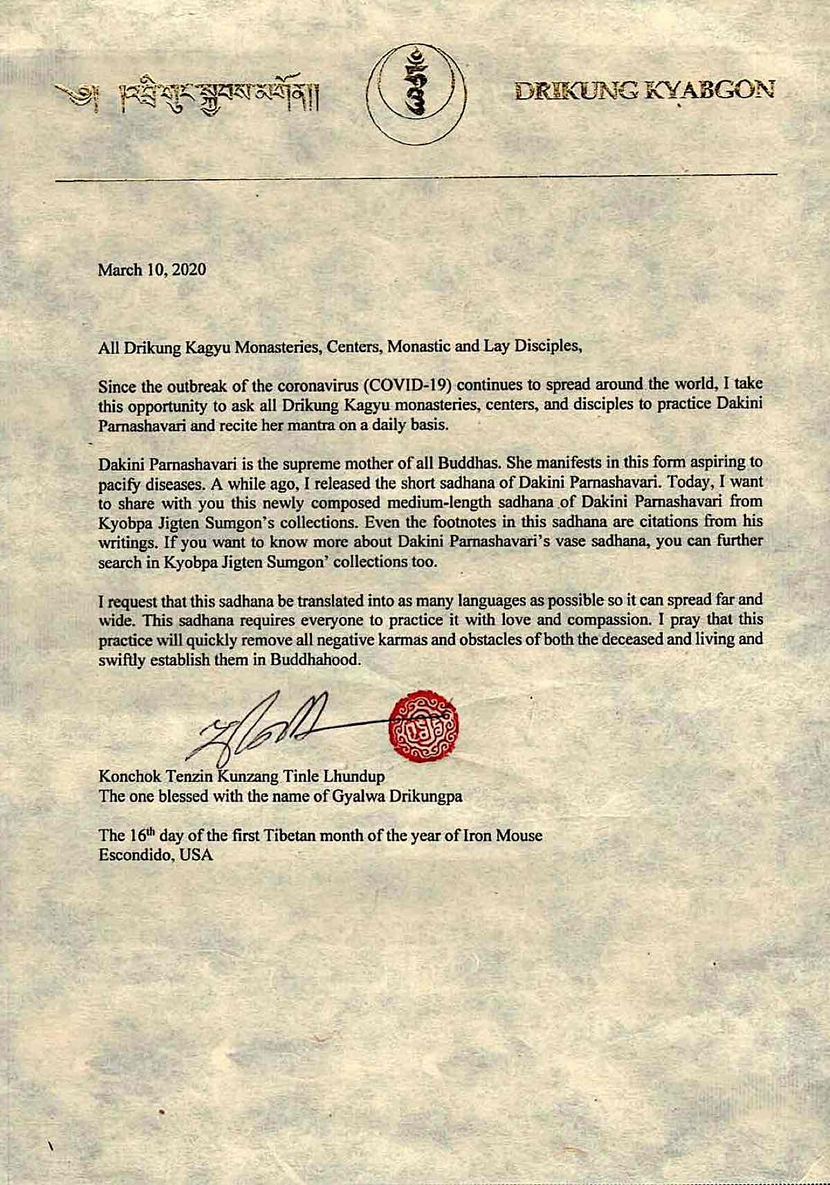 Buddha Weekly HH Letter letter Covid 19 Parnashavari Drikung Kyabgon Buddhism