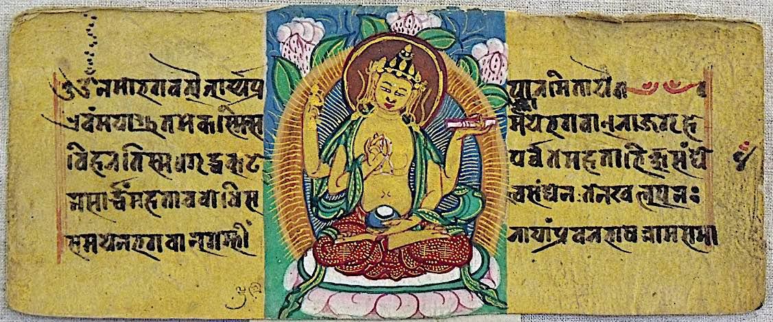 Buddha Weekly Heart Sutra ancient Buddhism