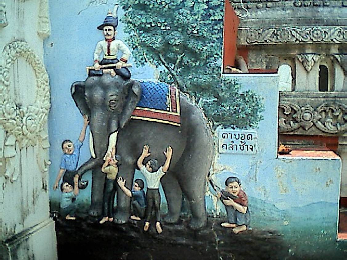 Buddha Weekly Illustrated proverb Blind men and an elephant Buddhism
