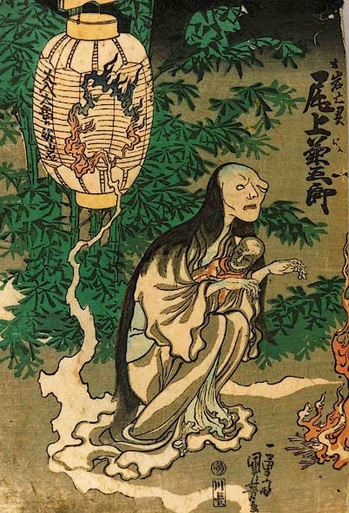 Buddha Weekly Japanese ghsot season Buddhism
