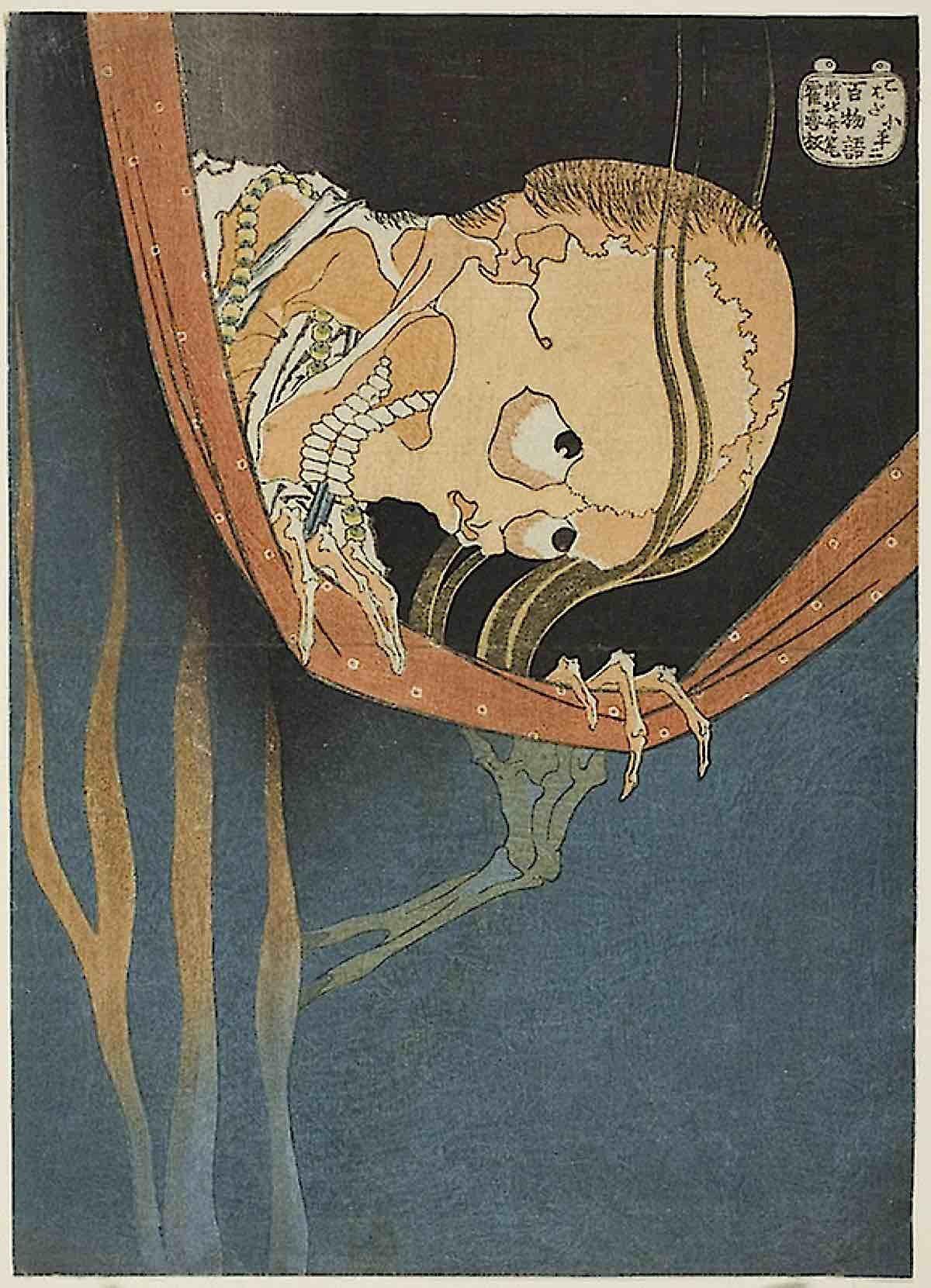 Buddha Weekly Kohada Koheiji one hundred ghost tales Buddhism